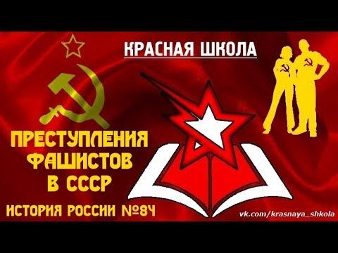 Учебники по истории России, студентам.