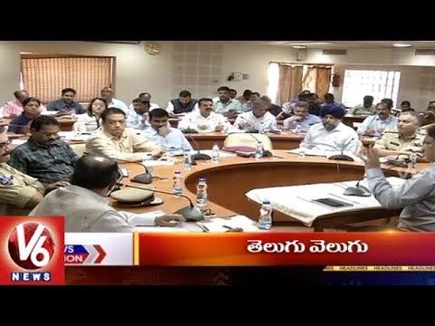 9PM Headlines | World Telugu Conference | KCR On Power Supply | Kalwakurthy Project | V6 News