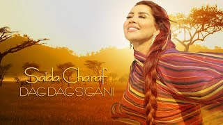 Saida Charaf - Dag Dag Sigani (EXCLUSIVE Music Video)   (سعيدة شرف - دݣدݣ صيݣاني (فيديو كليب حصري