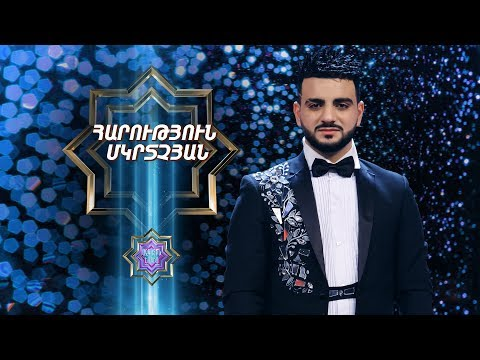 Ազգային երգիչ/National Singer2019-Season1/Final