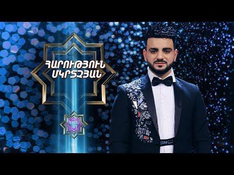 Ազգային երգիչ/National Singer2019-Season1/Final