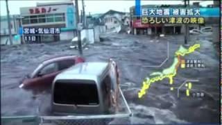 Начало наводнения в Японии
