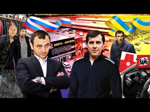 Покушение на горловского авторитета Мазура/При чем здесь Армен Саркисян, Майдан и рынок