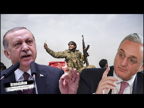 Терр0ристическая база Турции:  неожиданное заявление Армении в Каире