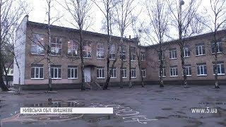 Мешканці Вишневого вимагають побудувати міську школу №1