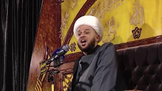 الاسس القرانية للنهضة الحسينية | ٢٦|
