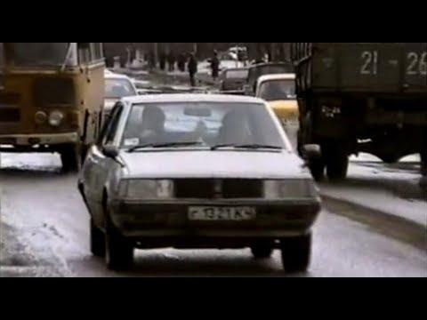 Петропавловск-камчатский 1995-1997 vol.1