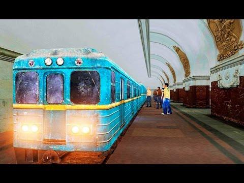 московское метро симулятор скачать - фото 7