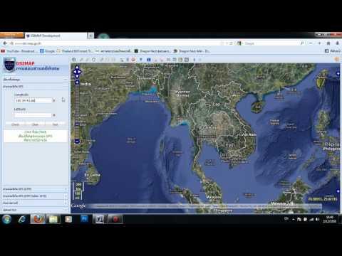 การใช้งาน DSI Map เบื้องต้น