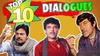 Top 10 Punjabi famous dialogues - action scenes - Hit Punjabi dialogues