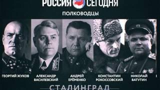 15 ударов Красной армии по фашистской Германии и милитаристской Японии