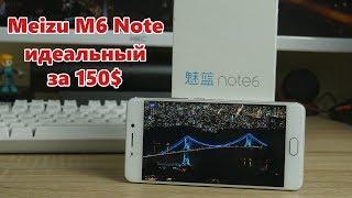 Опыт использования Meizu M6 Note -  спустя 3 месяца!