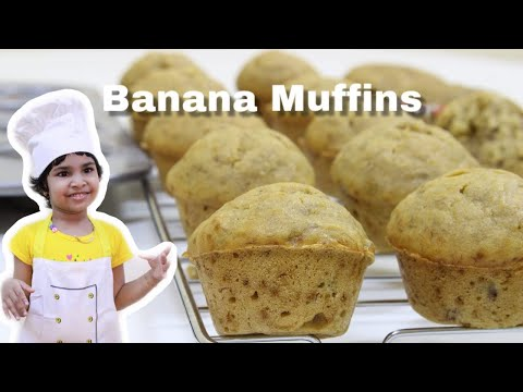 Banana Muffins Recipe | Banana Muffins Healthy | Banana Muffins 2 Bananas | Kids Recipe