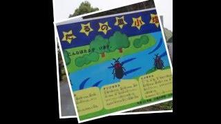 蛍の里広場キャンプ&高井岳へ