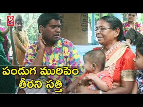 Bithiri Sathi Wants Holiday Extension | Festival Fever | Tee