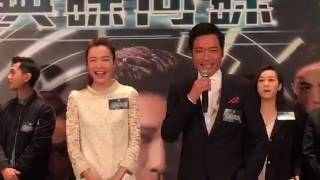 TVB   《與諜同謀》有智有謀 再創高峰(直播)
