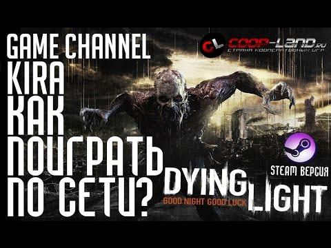 скачать игру по сети Dying Light - фото 11