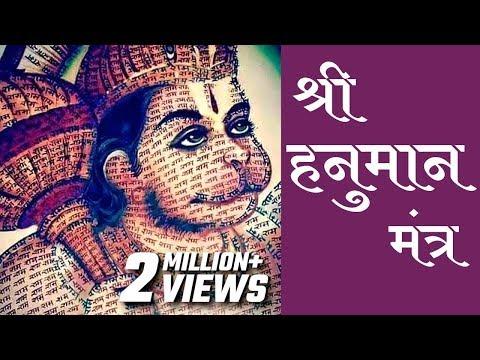 Video - https://www.youtube.com/watch?v=Hv3co8PGYA8 હનુમાન મંત્ર