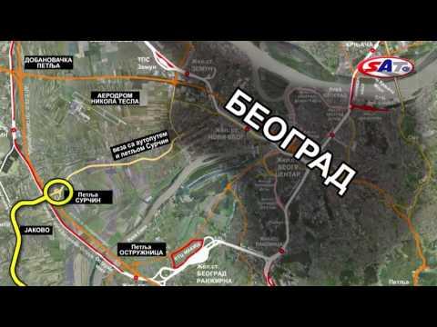 KORIDOR 11 SURČIN-OBRENOVAC – Emisija SAT 05.03.2017.