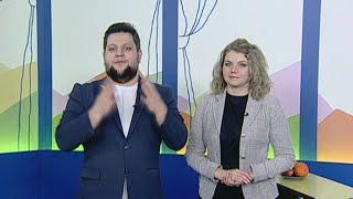 УТРО ХАКАСИИ (1 марта 2021)