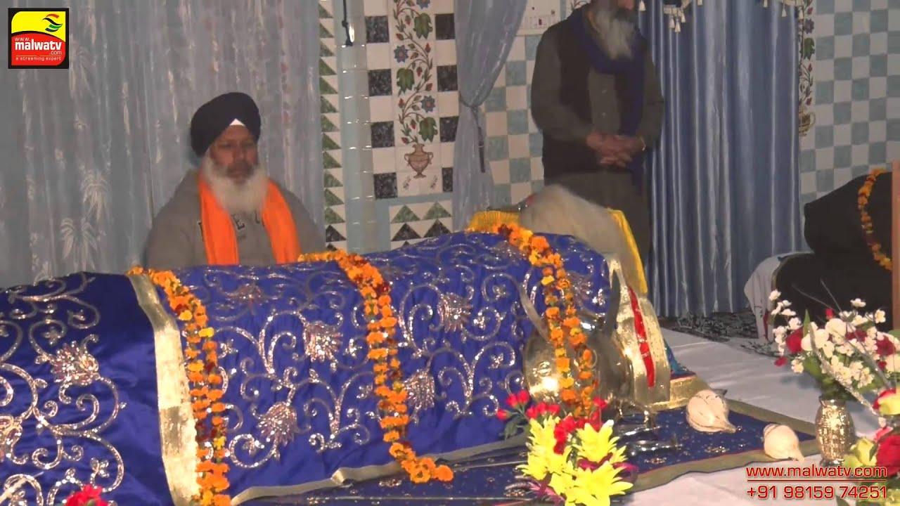 TUTO MAZARA (Hoshiarpur) Barsi Samagams - 2015    HD    Part 1st.