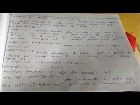 Case study of Student