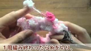 Repeat youtube video シュシュの編み方(パステルプードル)【©毛糸ピエロ♪】
