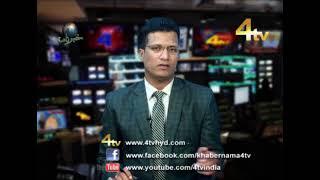 4Tv Khabarnama 12-08-2018
