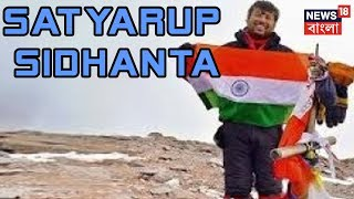 Satyarup Sidhanta Makes New World Record