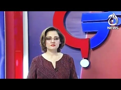 G For Gharidah - 10 May 2018 - Aaj News