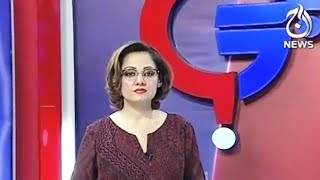 G For Gharidah - 10 May 2018 | Aaj News