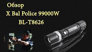 X Bal Police 99000W BL-T8626 – Ліхтарик з світлодіод Cree Q3