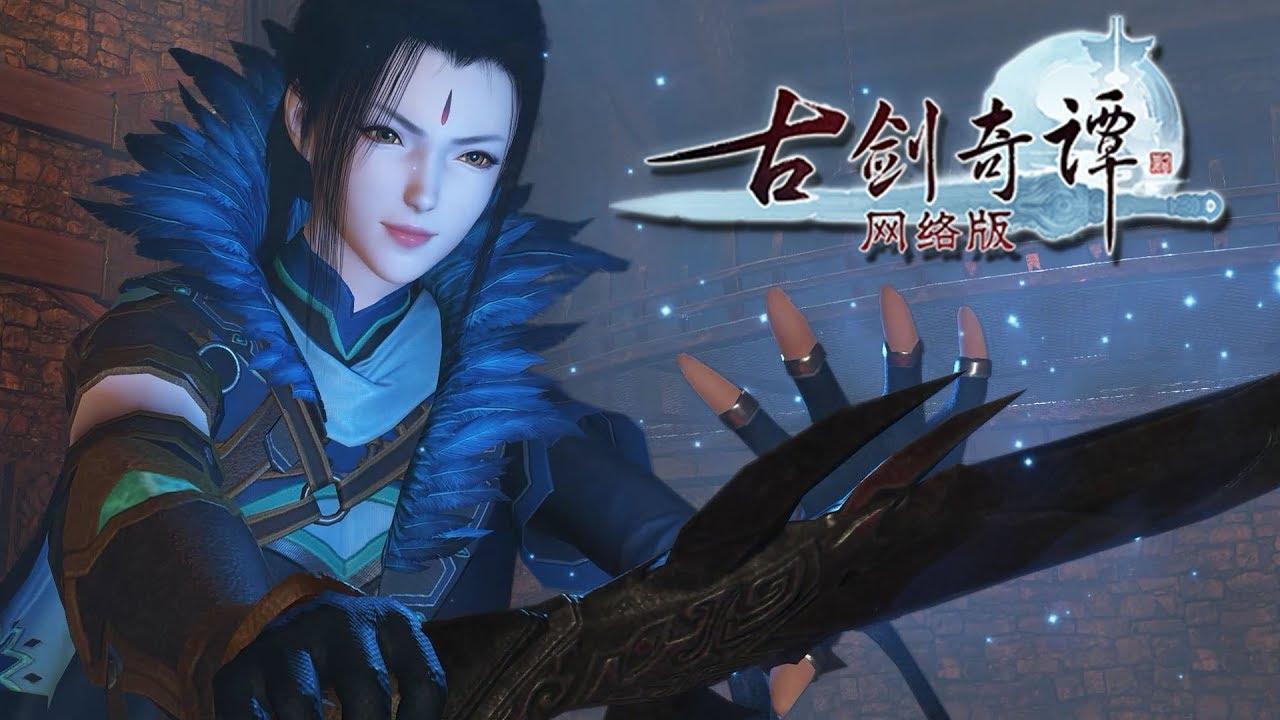 Download Swords of Legends Online Dungeon Party Gameplay Spellsword