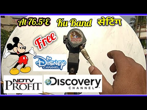 Free || Discovery, Disney Cartoon || Apster 7 at 76.5°East D