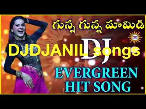 New Guna Guna mamidi DJ song from home mix