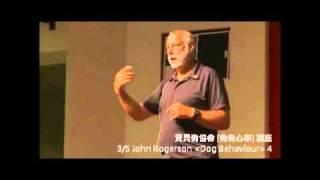 寶貝狗協會 John Rogerson [dog Behaviour] 課程4-2