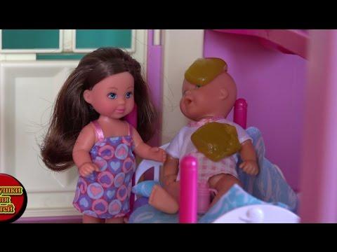 Барби в гостях в доме Штеффи, Томми и Мерри развлекаються ...