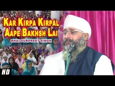 Kar Kirpa Kirpal Aape Bakhsh Lai  | Bhai Gurpreet Singh (Rinku Vir Ji Bombay Wale)