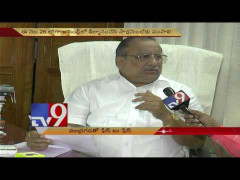 Face To Face With Mudragada !  TV9 Exclusive
