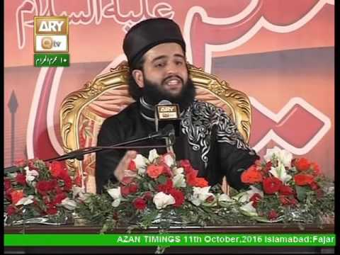 2-Yad e Hussain 2016: Shaykh Muhammad Hassan Haseeb ur Rehman sb
