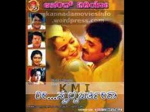 Full Kannada Movie 2003 | Ree Swalpa Bartheera | Shashi Kumaar, Kousalya, Daamini.