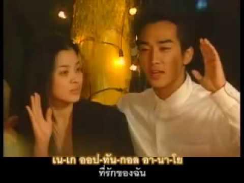 Autumn in My Heart -Gido Ver. Thai Karaoke