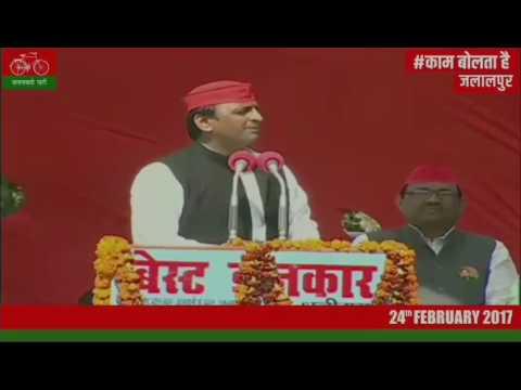 Akhilesh yadav against Mayawati and PM Modi(Pankaj Yadav besides him)