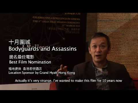 Teddy CHEN - Bodyguards and Assassins nominated in the 4th AFA Best Film