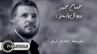 سوريه يا ارض العز