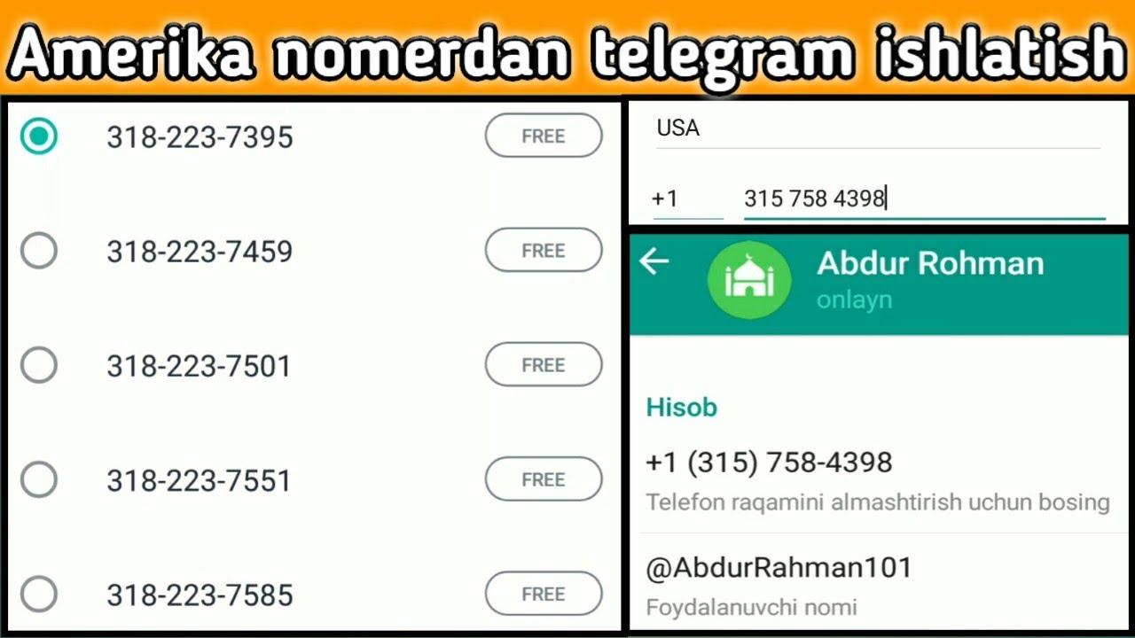 Доступ к телеграмме с американского номера || Доступ к телеграмме с американского номера || Откройте телеграмму с номера США