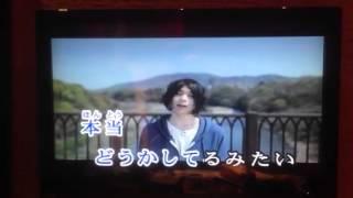 tomoya78カラオケ。友達映っちゃってるという〜罠。