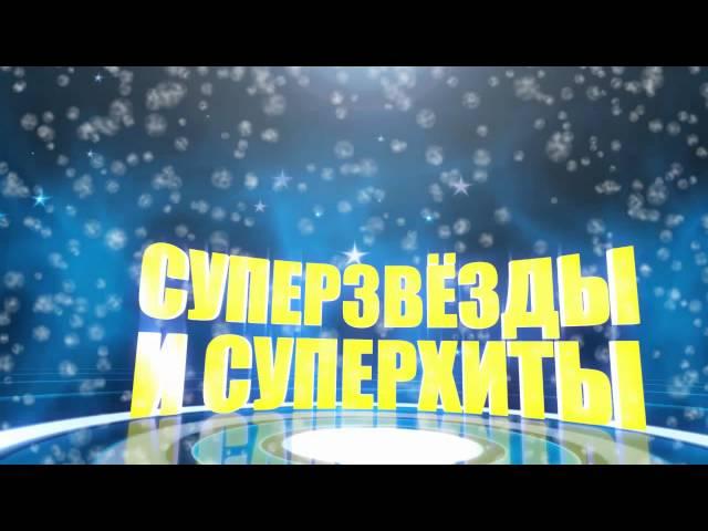 РЕТРО НОВЫЙ ГОД НА PIK-TV