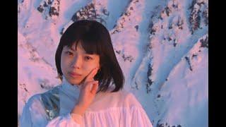 カネコアヤノ - 抱擁