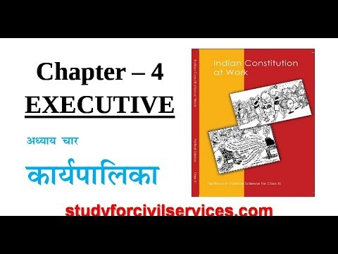 NCERT POLITY कार्यपालिका EXECUTIVE | class 11 chapter 4 upsc ias pcs ssc